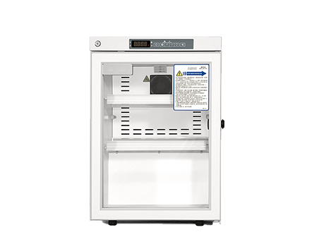 2 to 8 degree Chest Pharmacy Grade Vaccine Refrigerator 60L