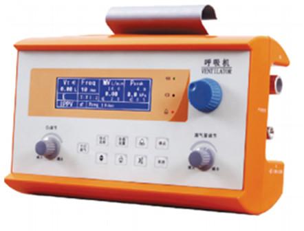5.7 Inch Ventilator