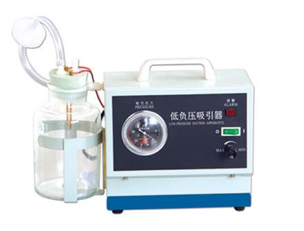 Low Negative Pressure Suction Unit
