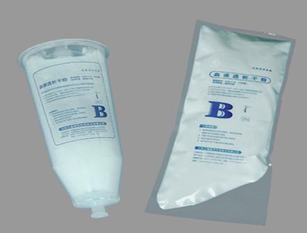High Quality Sodium Bicarbonate Baking Powder