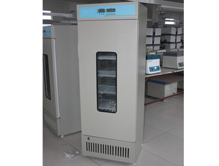 Hospital Blood Bank Storage Refrigerator