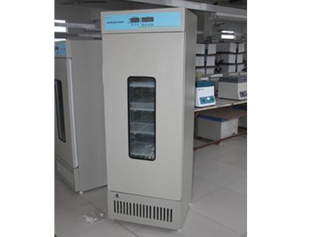 Hospital Blood Bank Storage Refrigerator