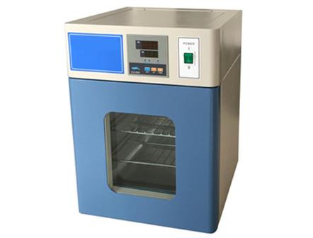 Digital display laboratory microbiology incubator